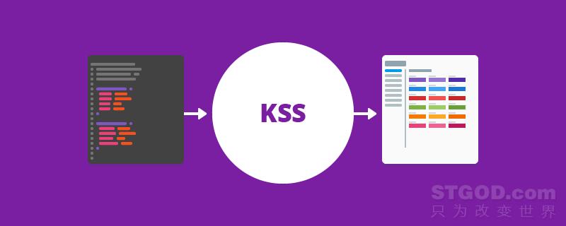 几款开发 CSS 最好的前端开发工具