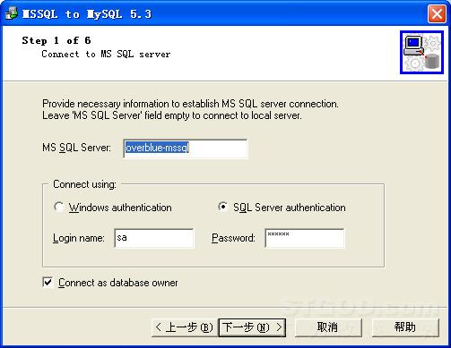 从SQL Server到MySQL,4款主流迁移工具到底哪家强?