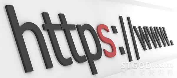 全球HTTPS时代已来,你跟上了吗?