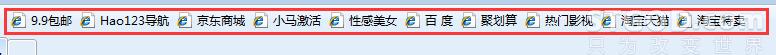 "Windows""小马激活""病毒新变种分析报告"