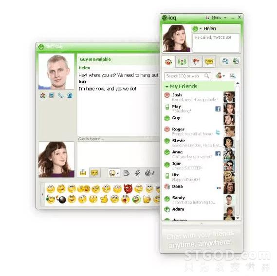 腾讯帝国因它而起,20年前已有500万用户+30%日活,这款社交通讯产品的鼻祖今天居然还活着?ICQ