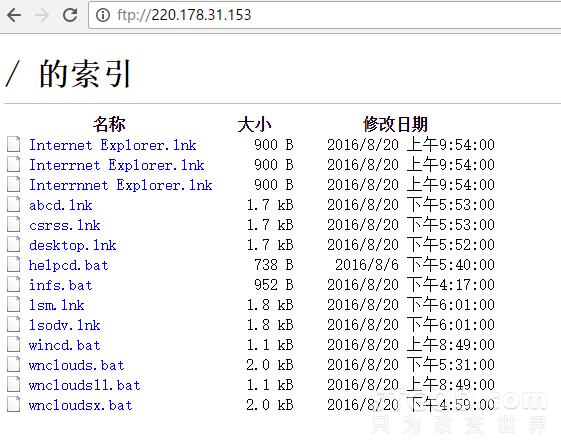 """小心,小软件远程修改""""桌面快捷方式""""劫持首页"""