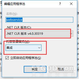 C# WebService 创建、部署和调用报错解决方案简单示例