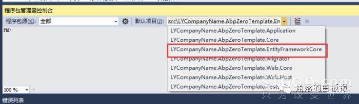 52ABP模板 ASP.Net Core 与 Angular的开源实例项目
